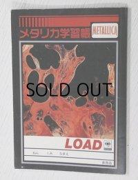 """METALICA(メタリカ)""""CD「LOAD」初回プレス購入特典  """"メタリカ学習帳"""" (1996)"""