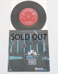 EP/7inch/シングル ビクターSEAシステム 試聴用レコード ESD-6