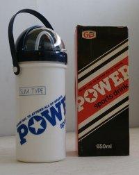 ラビット印GP POWER sports drink スリム パワーボトル 650ml