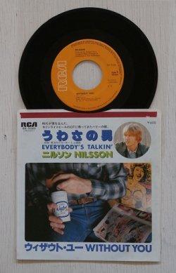 """画像1: EP/7""""/Vinyl   うわさの男  -キリン・ライト・ビールCMソング-  EVERYBODY'S TALKIN/ ウイザウ・チュー  ニルソン  (1977)  RCA"""