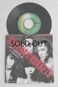 EP/7inch/Vinyl/シングル シーナ&ザ・ロケッツ ユー・メイ・ドリーム/レイジー・クレイジー・ブルース (1979) アルファレコード