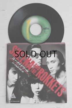 画像1: EP/7inch/Vinyl/シングル シーナ&ザ・ロケッツ ユー・メイ・ドリーム/レイジー・クレイジー・ブルース (1979) アルファレコード