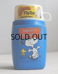 THERMOS サーモス ROUGHNECK Flask Flip・Top SNOOPY and WOODSTOCK スヌーピー&ウッドストック