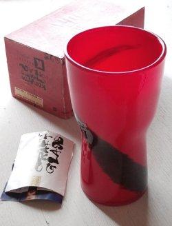画像1: KURATA CRAFT GLASS クリタクラフトグラス 花瓶 size: topØ13.7×H24.5×underØ10.7