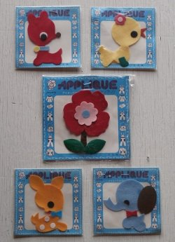 画像1: パンジーのアップリケ ワンちゃん/小鹿ちゃん/ゾウさん/ひよこちゃん/フラワー 各1枚