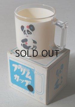 画像1: プリムカップ(マグカップ) パンダイラスト クリーム