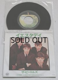 EP/7inch/Vinyl/シングル  YESTERDAY イエスタデイ/ I SHOUD HAVE KNOWE BETTER 恋する二人 THE BEATLES ザ・ビートルズ THE SINGLE COLLECTION 1962-1970