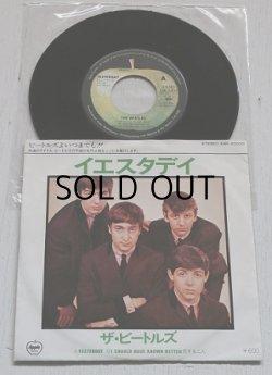 """画像1: EP/7""""/Vinyl  イエスタデイ   恋する二人  ザ・ビートルズ  THE SINGLE COLLECTION 1962-1970"""