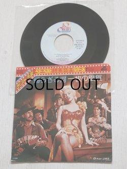 画像1: EP/7inch/Vinyl/シングル サントラ盤 ベリー・ベスト音楽映画シリーズ 『帰らざる河/一枚の銀貨』 歌)マリリン・モンロー