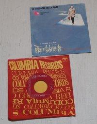EP/7inch/Vinyl/シングル サウンド・トラック 『雨の訪問者- ワルツ/テーマ』 フランシス楽団/セヴェリーヌ(1970) COLUMBIA RECORDS