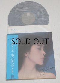 """LP/12""""/Vinyl  """"ジュ・テーム """" 木之内みどり(1977) 帯/歌詞カード付 NAV RECORDS"""
