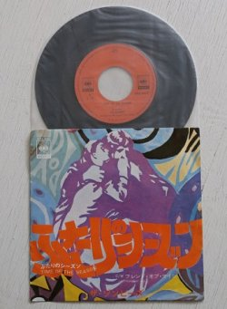 """画像1: EP/7""""/Vinyl/Single 『TIME OF SEASON(ふたりのシーズン)/FRIEND OF MINE(フレンド・オブ・マイン)』 (1969) THE ZOMBIES(ザ・ゾンビーズ) CBS SONY"""