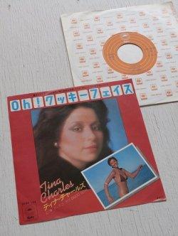 """画像1: EP/7""""/Vinyl  カネボウ化粧品 サンケーキ CMソング   Oh! クッキーフェイス  ディスコ・ラブ  (1977)  ティナ・チャールズ  Epic"""
