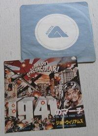 """EP/7""""/Vinyl  OST 映画『1941』 1941のマーチ  スウィング・スウィング・スウィング   (1979)  音楽:ジョン・ウィリアムズ  ARISTA"""