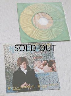 """画像1: EP/7""""/Vinyl/Single サウンドトラック イタリア映画主題歌 『ガラスの部屋 歌)ペピーノ・ガリアルディ/モーニング 歌)ジョン・ダヴィル』 (1970) SEVEN SEAS/CAM RECORDS"""