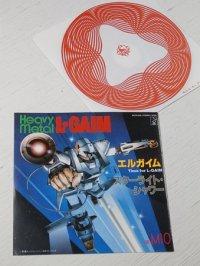 TVアニメーション  Heavy Metal L・GAIM  重戦機エルガイム  『エルガイム/スターライト・シャワー』  歌:MIO  KING