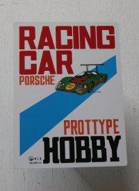 """ベニス NO.58-H  プラスチック下敷き """"RACING CAR PORCHE PROTTYPE HOBBY"""""""