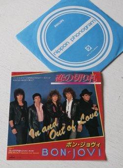 """画像1: EP/7""""/Vinyl/Single  """"恋の切り札/ブレイクアウト(ジャパン・ライブ)""""  ボン・ジョヴィ   (1985)  Mercury"""