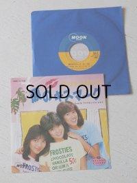 """EP/7""""/Vinyl/Single  『涙のキスマーク/タイヤをツイストさせて』 (1984) オレンジ・シスターズ MOON RECORDS"""
