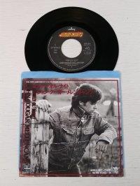 """EP/7""""/Vinyl   ロンリー・オル・ナイト/僕だって仲間  ジョン・クーガー・メレンキャンプ   (1985)   Mercury"""