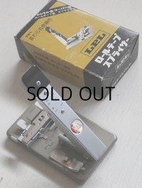 8mmフィルムLPM編集機材 Single-8 721 ロールテープスプライサー 富士フィルム・スプライシングテープ仕様  付属:取り扱い説明書/替刃/ロールテープ