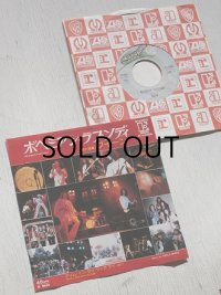 """EP/7""""/Vinyl  ボヘミアン・ラプソディ/アイム・イン・ラブ・ウイズ・マイ・カー  QUEEN クイーン  (1975) elektra"""