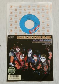 "EP/7""/Vinyl  アダムの林檎/悪夢の叫び  聖飢魔II  (1986)   FIFITZBEAT"