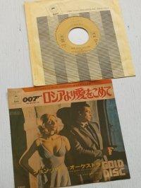 "EP/7""/Vinyl/Single   "" ロシアより愛をこめて/ ジェームズ・ボンドのテーマ""   ジョン・バリー・オーケストラ   GOLD DISC Epic/CBS・SONY RECORDS"