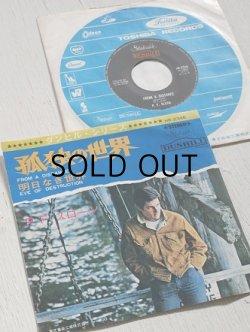 """画像1: EP/7""""/Vinyl/Single ダンヒル・シリーズ """"孤独の世界 FROM A DISTANCE/明日なき世界 EVE OF DESTROTION """" P.F.スローン DUNHILL"""