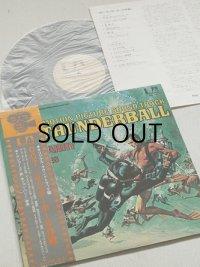 "LP/12""/Vinyl OST ""007 Thunderball サンダーボール作戦 "" 音楽:ジョン・バリー 歌:トム・ジョーンズ  (1974) UNITED ARTISTS RECORDS"