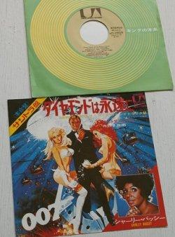 """画像1: EP/7""""/Vinyl  サントラ盤  ダイヤモンドは永遠に(映画「007/ダイヤモンドは永遠に」) 美しき愛のかけら(映画「美しき愛のかけら」)  シャーリー・バッシー  (1971)  UNITED ARTISTS"""