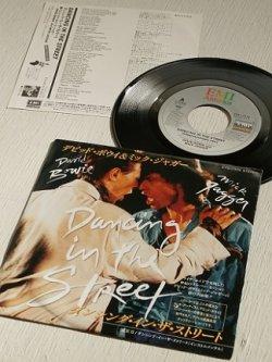 """画像1: EP/7""""/Vinyl  ダンシング・イン・ザ・ストリート  ダンシング・イン・ザ・ストリート(インストルメンタル)   デヴィッド・ボウイ & ミック・ジャガー  (1985)  EMI"""
