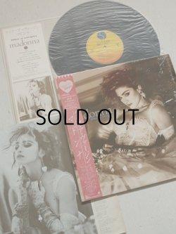 """画像1: LP/12""""/Vinyl   ライク・ア・ヴァージン  マドンナ   (1984)  SIRE RECORDS"""
