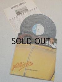 "LP/12""/Vinyl  ""SAILOR'S MARKET セイラーズ・マーケット"" (1980) 串田アキラ 惣領泰則プロデュース Blow Up RECORDS"
