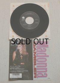"""EP/7""""/Vinyl/Single """"GAMBLER ギャンブラー/Natuer Of The Beach ネイチャー・オブ・ザ・ビーチ"""" MADONNA マドンナ/ Black 'n Blue ブラック・アンド・ブルー FROM OST映画『ビジョン・クエスト』 (1985) GEFFEN RECORDS"""