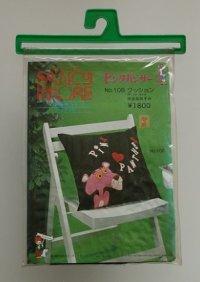 FANCY MORE ファンシーモア ピンクパンサー No.106 クッション 完成型抜ずみ size: 43×43(cm)