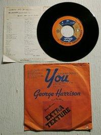 """EP/7""""/Vinyl  You(二人はアイ・ラブ・ユー) WORLD OF STONE(悲しみの世界) (1975)  ジョージ・ハリスン  apple"""