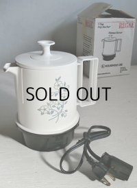 REAGAL 5-Cup Poly Hot Pot Warmer/Server No.K7427WF Made in AMERICA 電気ポット フラワープリント  容量:750ml
