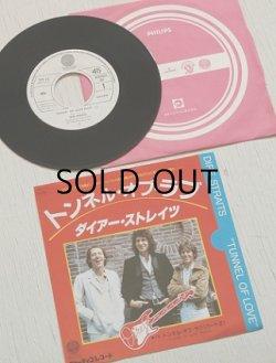 """画像1: EP/7""""/Vinyl  TUNNEL OF LOVE トンネル・オブ・ラブ  TUNNEL OF LOVE(Part II) トンネル・オフ・ラブ(パート2)  (1980)  ダイア―・ストレイツ  VERTIGO RECORDS"""