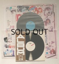 "LP/12""/Vinyl エキスプレス・レーベル発売10周年記念 ""ALBUM "" (1977) 荒井由美&松任谷由実 EXPRESS 帯/4つ折りすごろく仕様歌詞カード付"