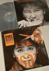 """LP/12""""/Vinyl   eyes   渡辺美里  (1985)  EPIC SONY  クリアーフィルムカバー、ステッカー付ジャケ、見開きタイプ歌詞カード付"""