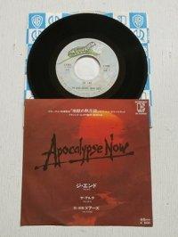 """EP/7""""/Vinyl  映画「地獄の黙示録」 オリジナル・サウンドトラック   THE END(ジ・エンド)  THE DELTA(ザ・デルタ)  THE DOORS (ドアーズ) カーマイン・コッポラ &フランシス・フォード・コッポラ  (1979)   elektra"""