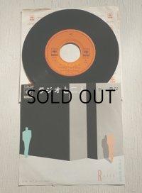 "EP/7""/Vinyl/Single ""ラジオと二人/ ヨレジアン・ツイスト"" ラジ Rajie 糸井重里/杉真理/鈴木慶一/高橋幸宏  CBS SONY"