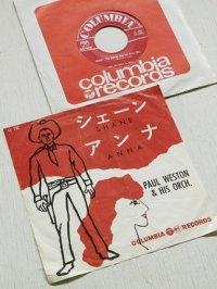 """EP/7""""/Vinyl  SHANEシェーン  ANNA アンナ   (1961)  PAUL WESTON & HIS ORCH.  ポール・ウェストン管弦楽団  COLUMBIA"""