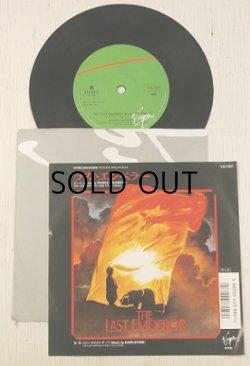 """画像1: EP/7""""/Vinyl/Single OST THE LAST EMPEROR ラストエンペラー """"テーマ/ メイン・タイトル・テーマ """"  RYUICHI SAKAMOTO 坂本龍一/ DAVID BYRNE デヴィッド・バーン (1987) Virgin RECORDS"""