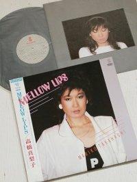 "LP/12""/Vinyl   ""MELLOW LIPS ""  高橋真梨子  (1985)  VICTOR invitation  帯/見開き歌詞カード付"