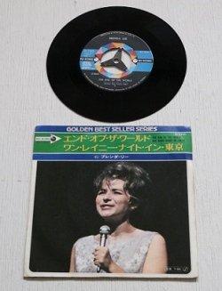 """画像1: EP/7""""/Vinyl/Single """"THE END OF THE WORLD エンド・オブ・ザ・ワールド/ ONE RAINY NIGHT IN TOKYO ワン・レイニー・ナイト・イン・東京 """" BRENDA LEE ブレンダ・リー (1970) MCA RECORDS"""
