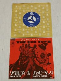 "EP/7""/Vinyl  SOUL DEEP ソウル・ディープ  HAPPY SONG ハッピー・ソング   ボックス・トップス  (1969)  BELL RECORDS"