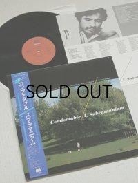 "LP/12""/Vinyl  ""Comfortable カンファタブル "" L. Subramaniam スブラマニアム (1983) Milestone 帯/ライナー付"