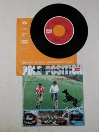 "EP/7""/Vinyl/Single 映画  OST ""LET ME LOVE YOU/ POLE POSITION "" 作曲・編曲/ 惣領泰則 歌/ティナ( 惣領智子&高橋真理子) 演奏/ブラウン・ライス (1978) BOURBON RECORDS"